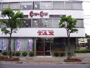 株式会社 タックス本部